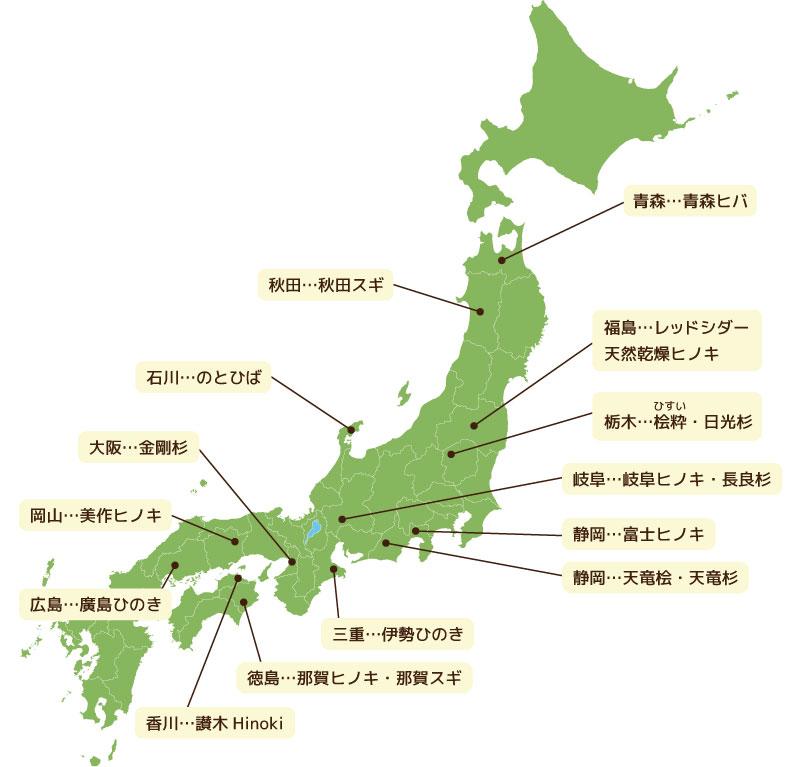 ご当地Mokkunパートナー店マップ