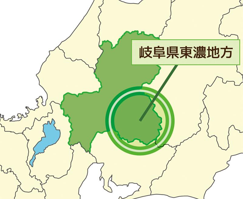 岐阜県東濃地方