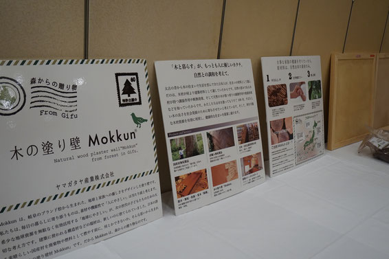 Mokkunシンポジウム2018 開催します